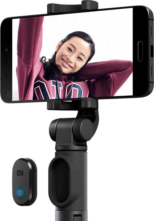 mi selfie stick tripod bluetooth t04