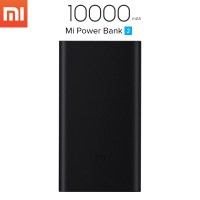 Xiaomi Mi Power Bank 2 10000 mAh - SZÜRKE