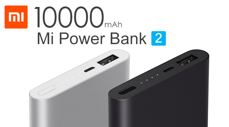 http://newteq.eu/images/termekek/xiaomi/power-bank-10-2/xiaomi-mi-power-bank-1000-mah-ezust-2-t01.jpg